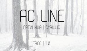 AC Line