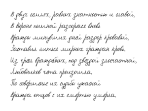 Handwritten Cyrillic Free Fonts | Local Fonts