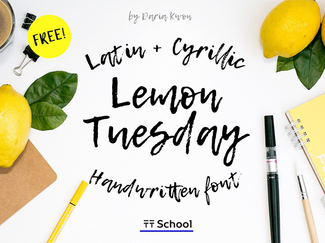 Lemon Tuesday