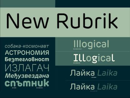 New Rubrik