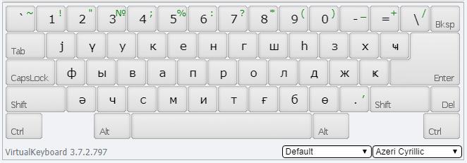 Azeri Cyrillic Online Keyboard
