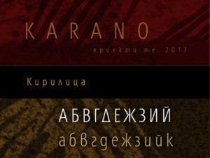 Karano