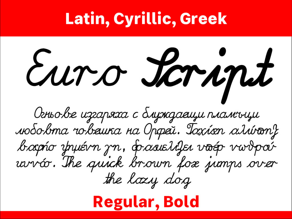 Euro Script