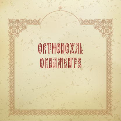 Mario Berov. Orthodoxal Ornaments