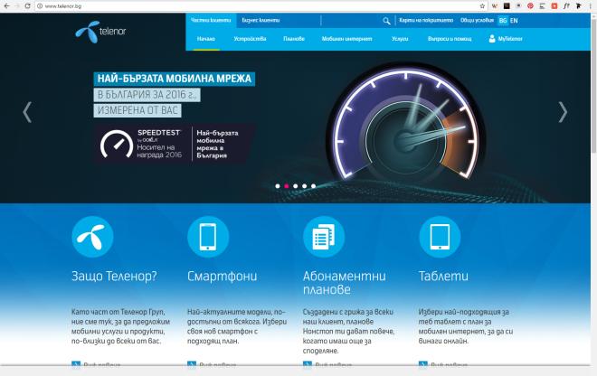 Telenor Bulgaria