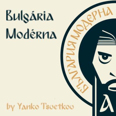 Bulgaria Moderna