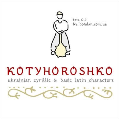 Kotyhoroshko