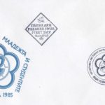 Philatelic covers