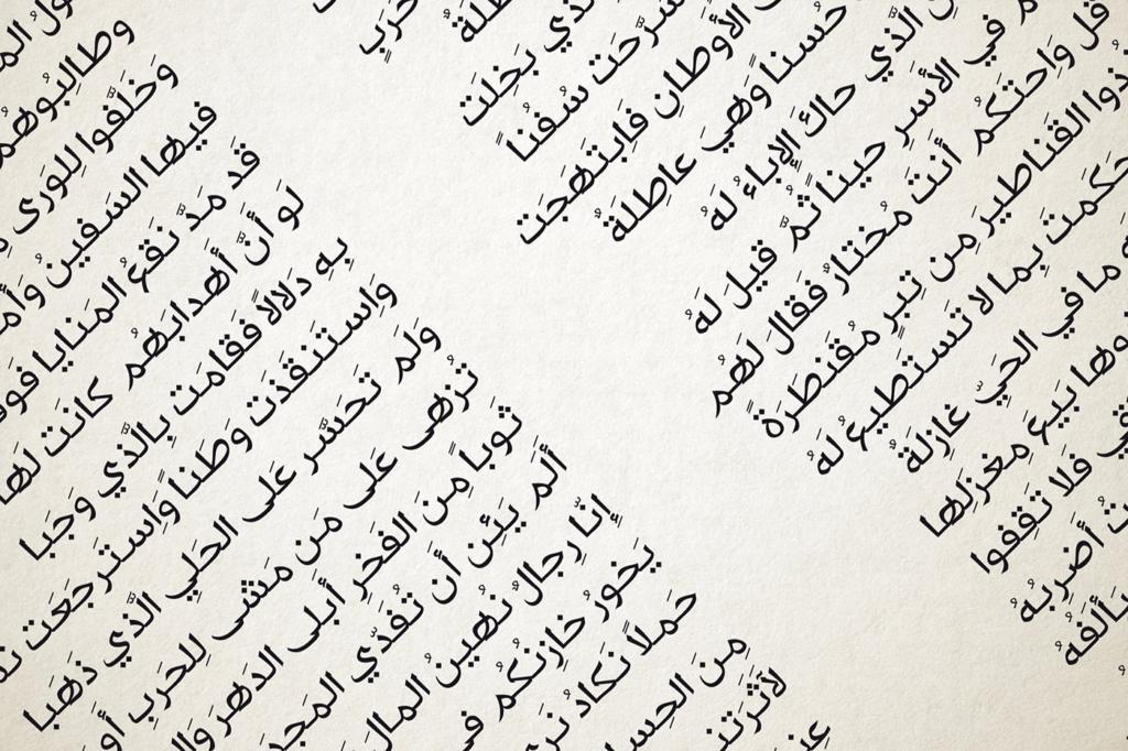 Arabic Fonts | Local Fonts
