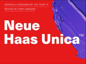 Neue Haas Unica™