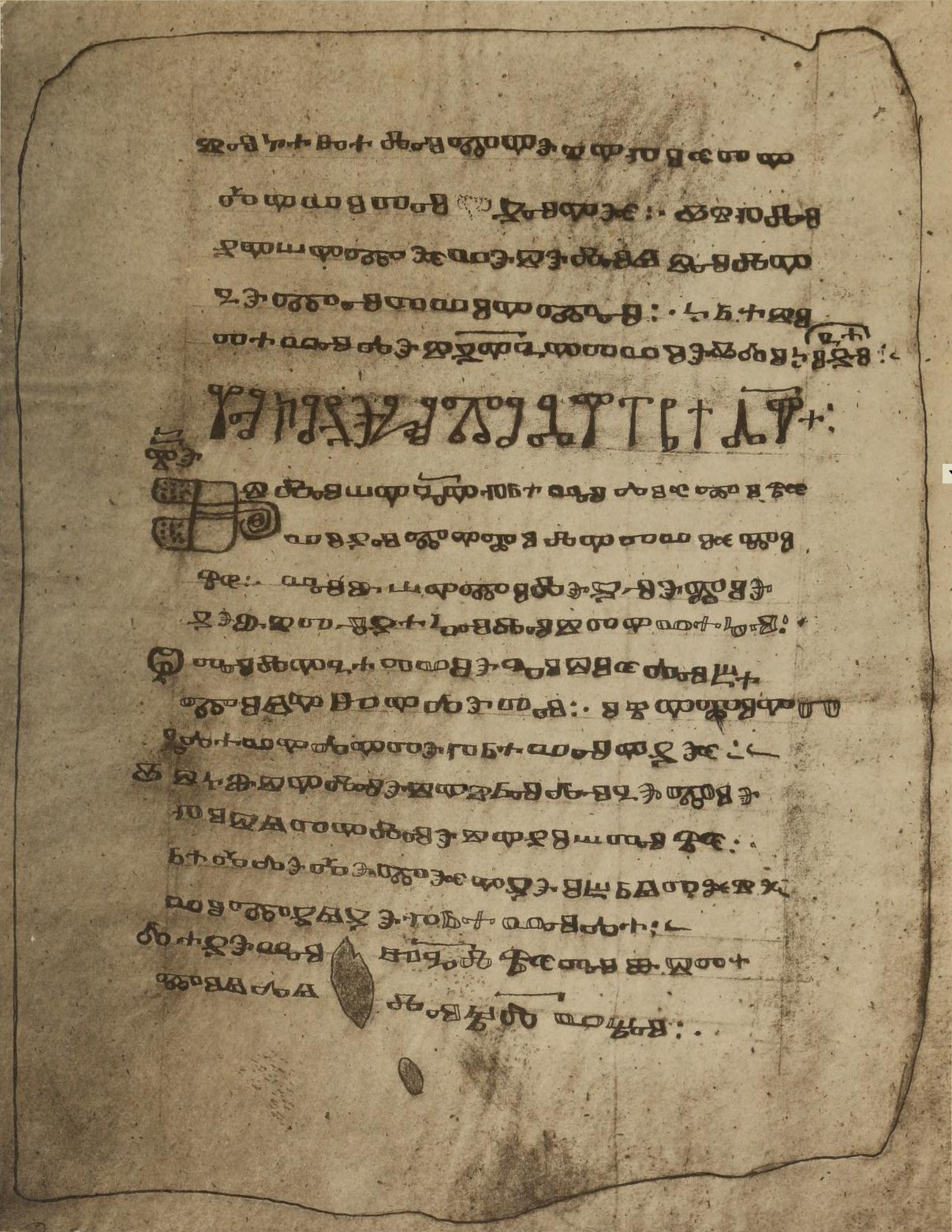 Psalterium Sinaiticum