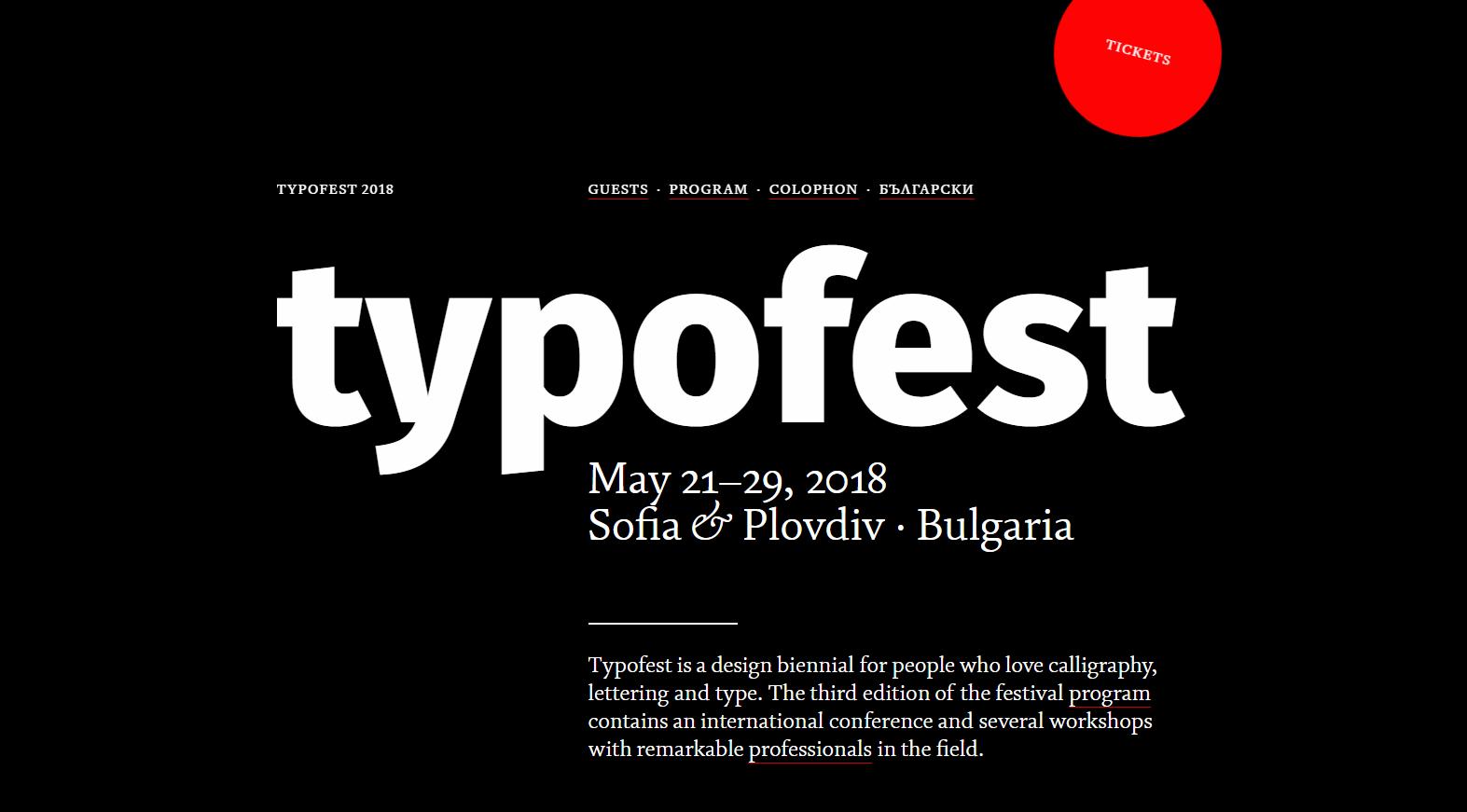 Typofest