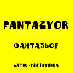 Fantazyor