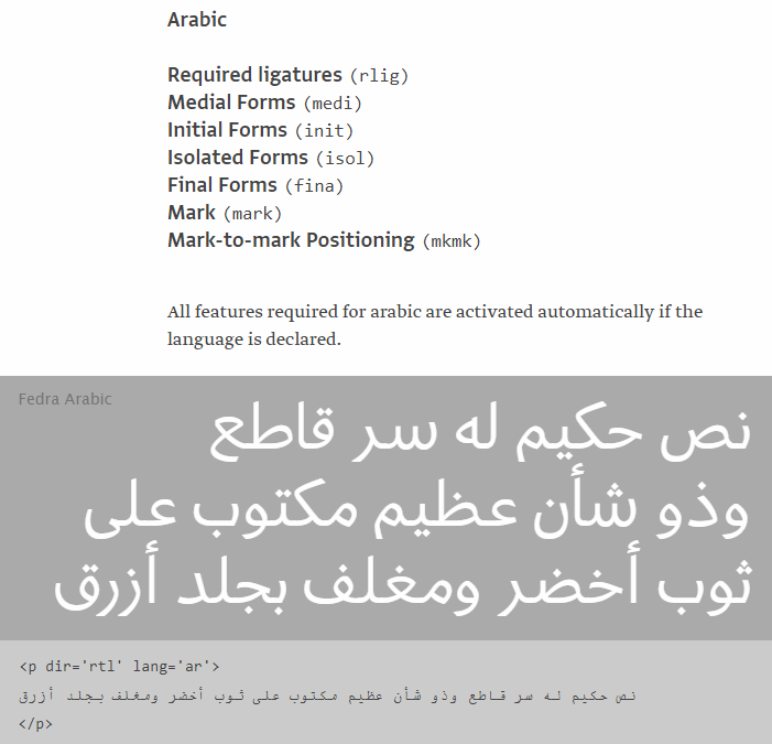 Localized Forms (Arabic) in CSS by Gustavo Ferreira