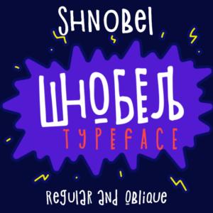 Shnobel
