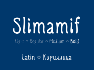 Slimamif