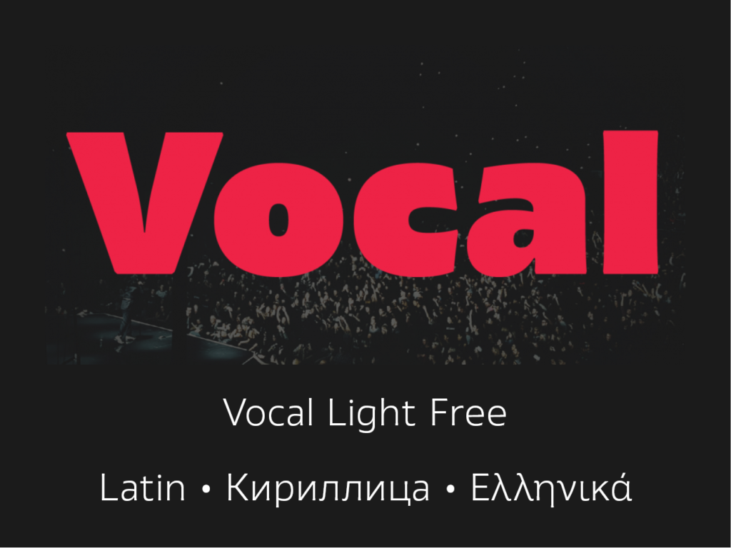Vocal Light Free