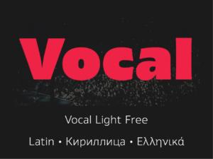 Vocal Light Free