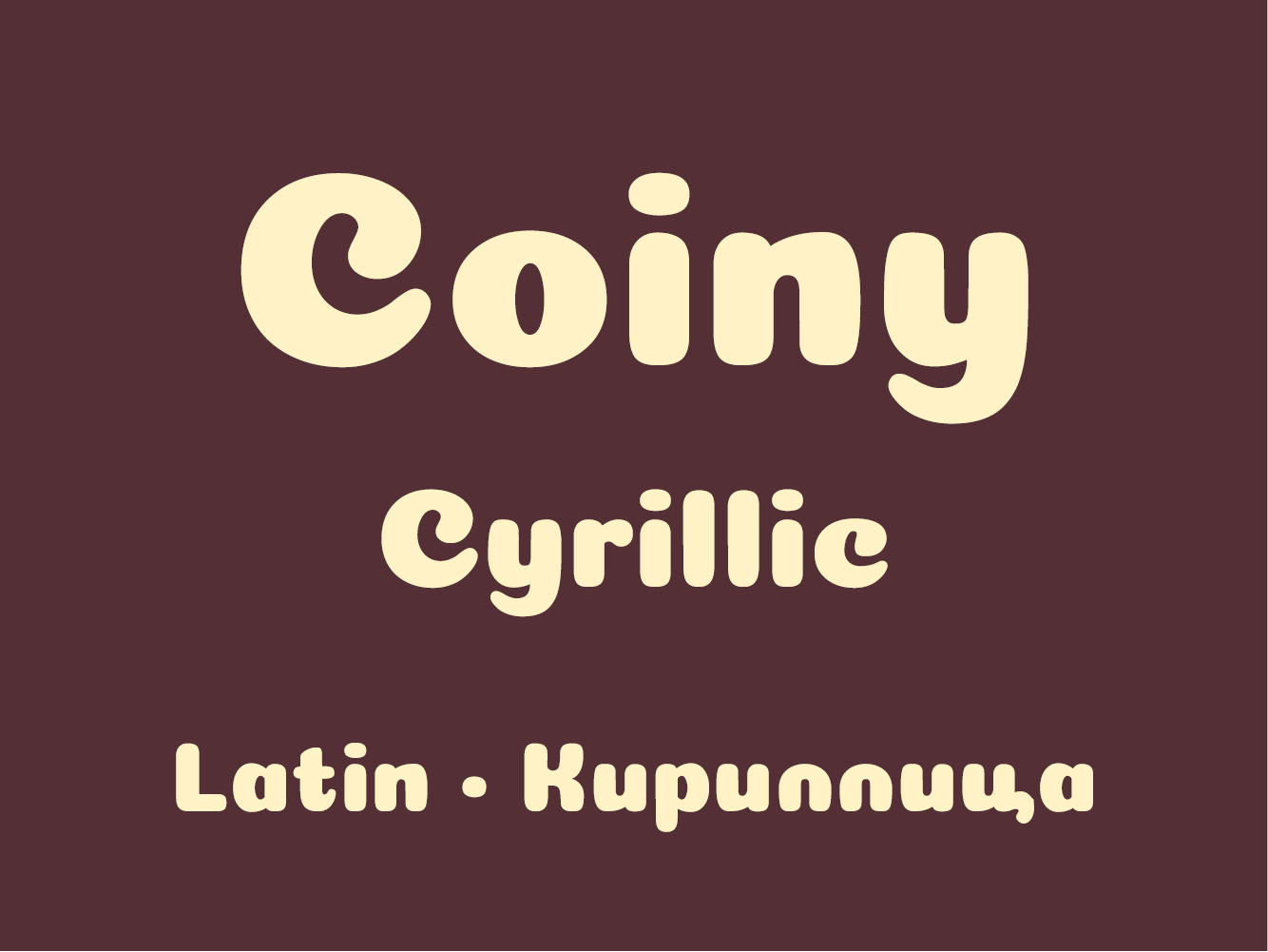 Coiny Cyrillic by Marcelo Magalhaes