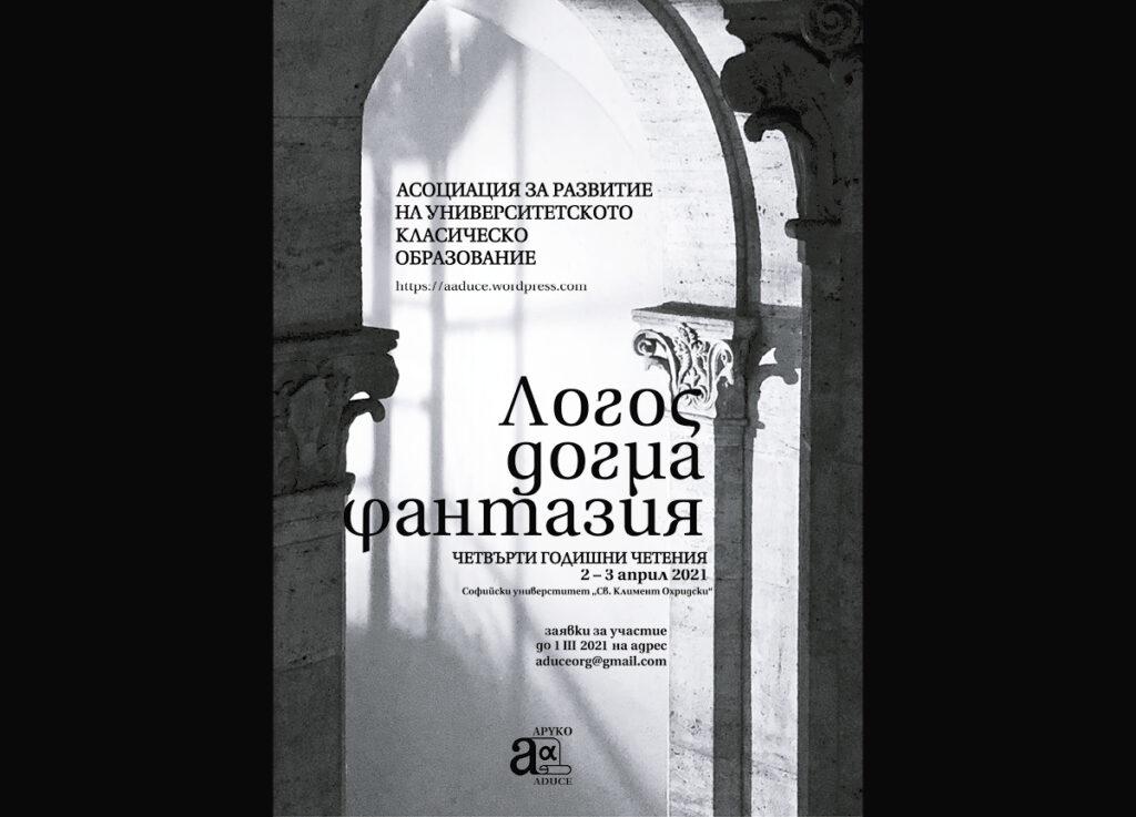 Design: Ivan P. Petrov | blogofivan.com