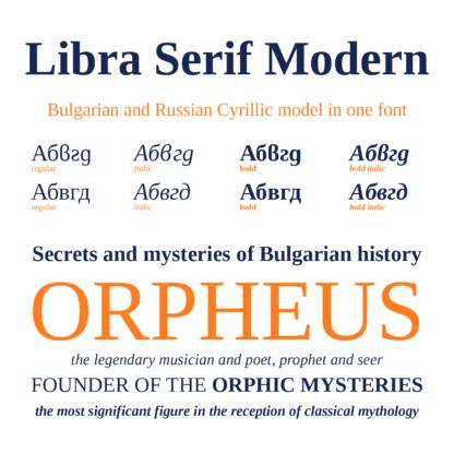 Libra Serif Modern