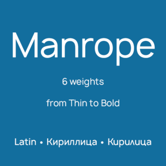 Manrope