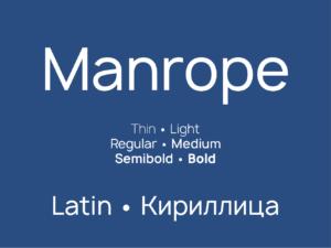 Manrope