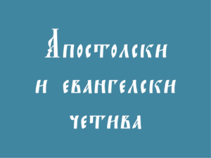 Ostrog