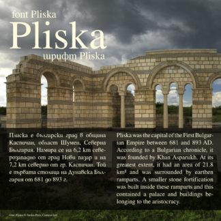 Pliska