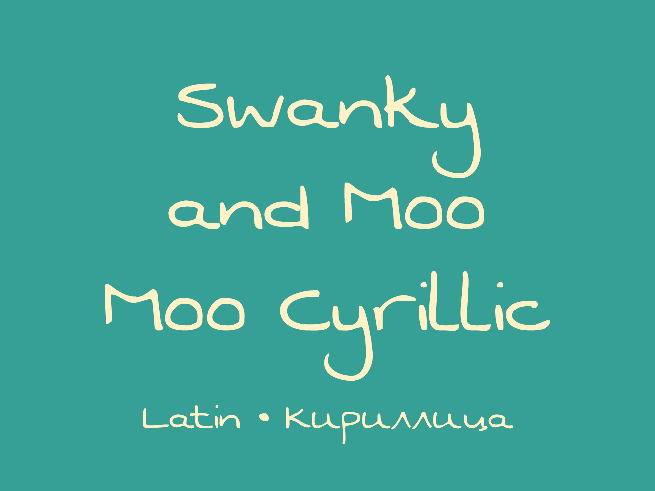 Swanky and Moo Moo Cyrillic