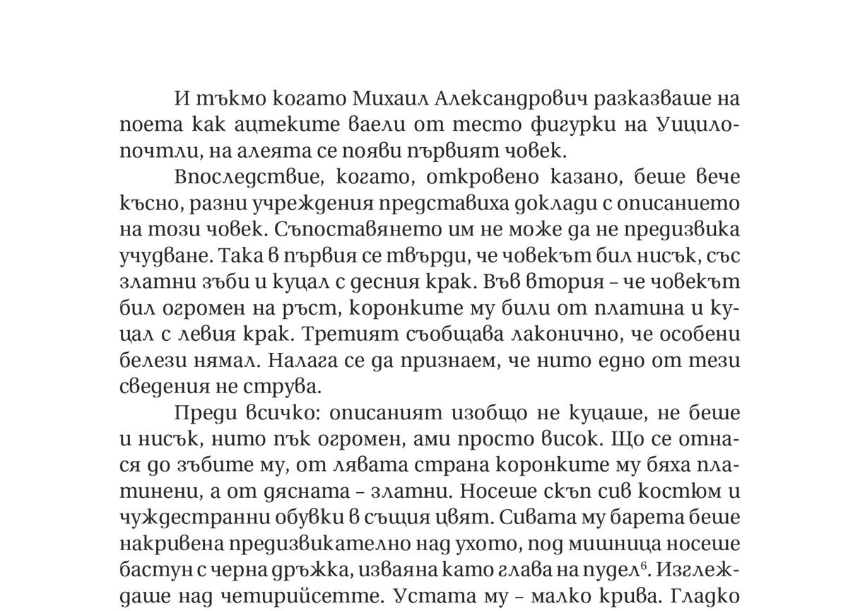 "Design: Nataliya Chaikina | Publishing house ""Krag"""