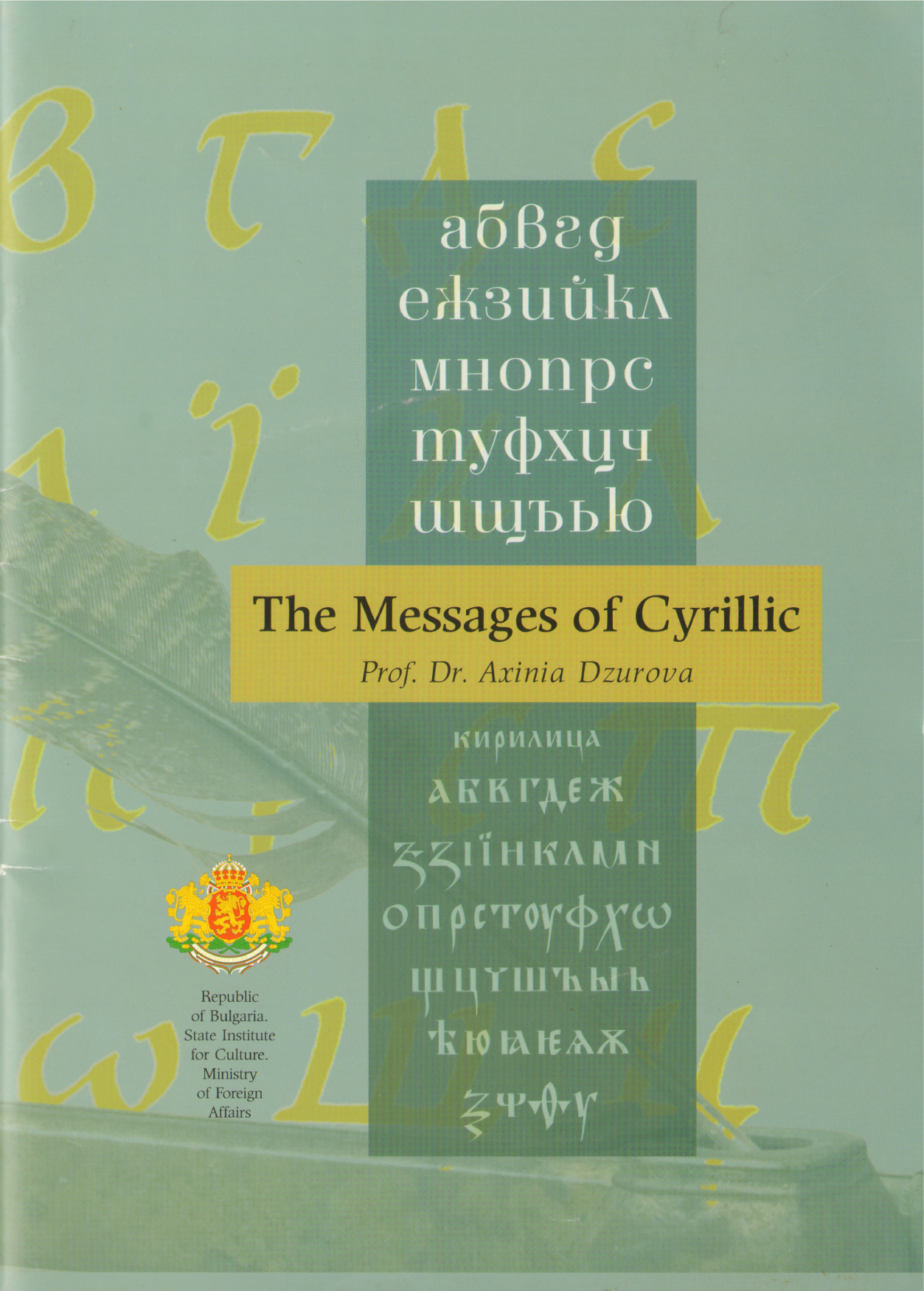 The Messages of Cyrillic