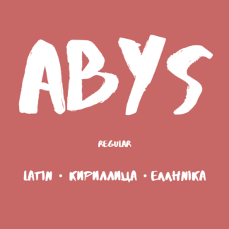 Abys