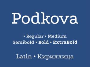Podkova