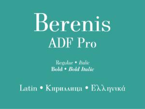 Berensis ADF Pro