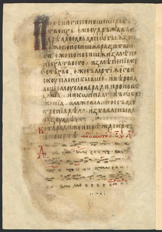 Book of Boril