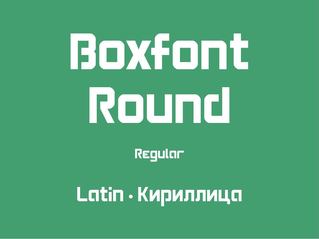Boxfont Round