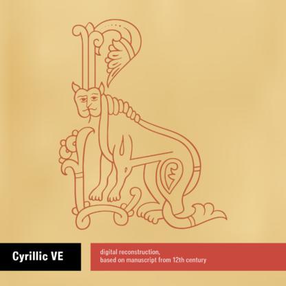 Cyrillic Ve, Digital reconstruction