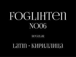 FoglihtenNo06