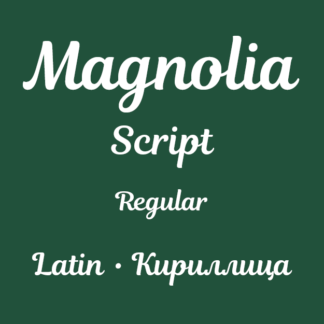 Magnolia Script