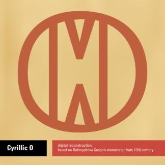 O Cyrillic Dobreyshovo Gospels