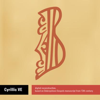 Ve Cyrillic Dobreyshovo Gospels