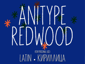 Anitype Redwood