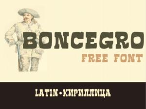 Boncegro