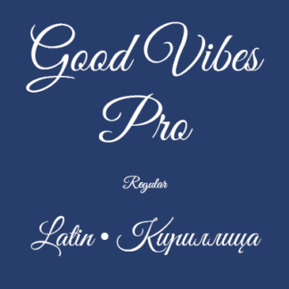 Good Vibes Pro
