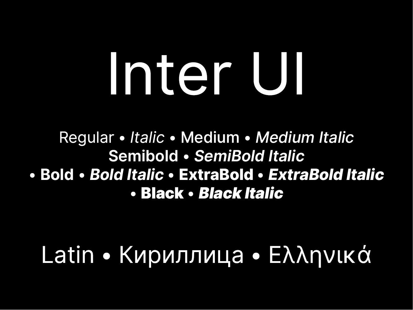 Inter UI