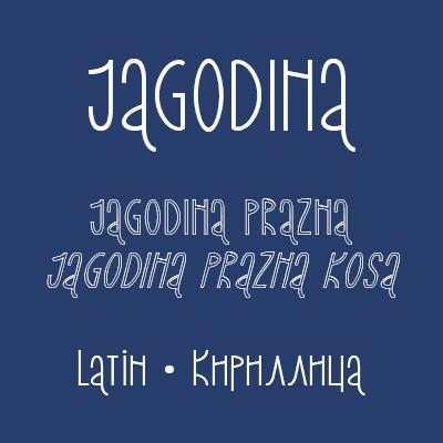 Jagodina