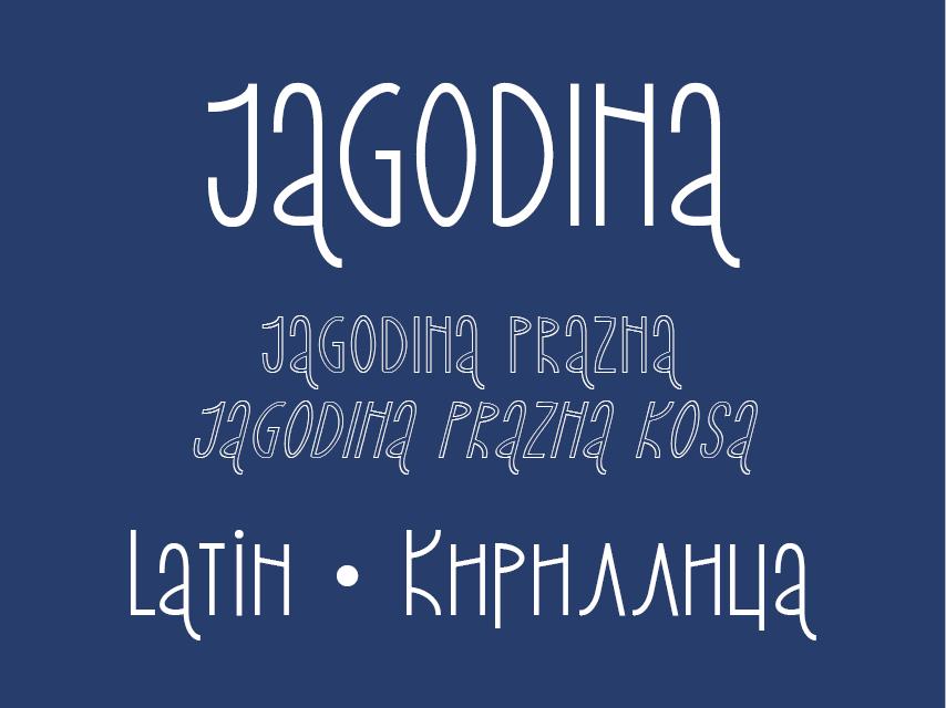 Jagodina by Nikola Kovanovic - Latin and Cyrillic free font for