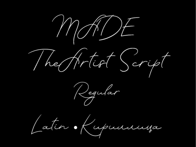 MADE TheArtist Script
