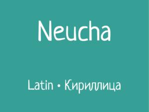 Neucha